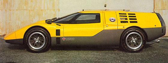 Japan concept car Mazda RX-500