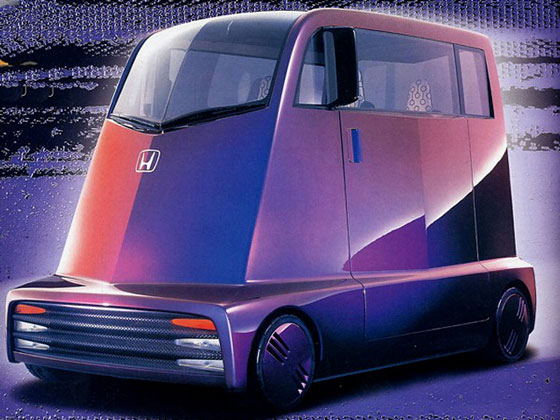 Japan concept car Honda Fuya-Jo