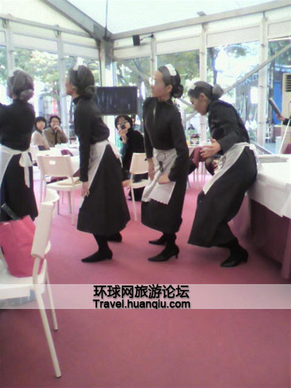 Japanese grandmother maid cafe