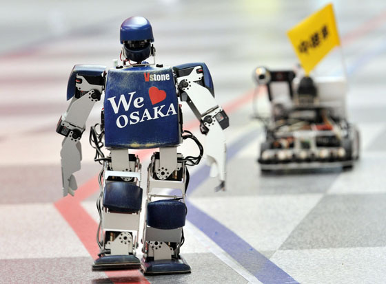Robot marathon in Osaka